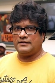 Rajesh Sharma - Regarder Film en Streaming Gratuit