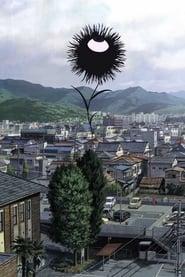 Flowers of Evil (Aku no Hana) (2013)