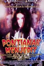 Pontianak Menjerit (2005)