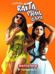 مشاهدة مسلسل Raita Phail Gaya مترجم أون لاين بجودة عالية