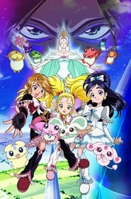 Futari wa Precure: Max Heart Movie