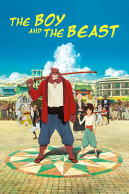 Poster The Boy and the Beast 2015