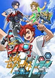 Gundam Build Fighters Season 2 Episode 1
