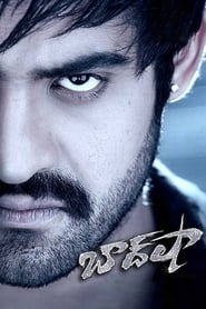 Baadshah (2013) HDRip Telugu Full Movie Online
