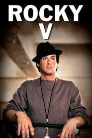 Poster Rocky V 1990
