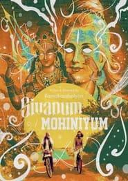 Shivanum mohiniyum (2021)