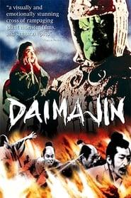 Daimajin, el dios diabólico