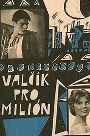 Valčík pro milión 1961