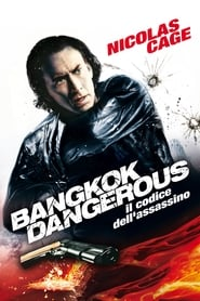 Bangkok Dangerous – Il codice dell'assassino