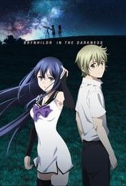 Brynhildr in the Darkness (2014) poster