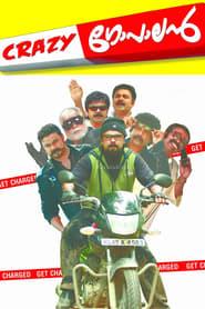 Crazy Gopalan (2008)