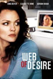 Web of Desire (2008)