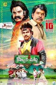 Kobbari Matta (2019)  Telugu Full Movie Watch Online Free