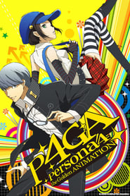 Image Persona 4 The Golden Animation