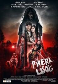 Pwera Usog (2017)