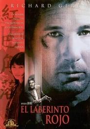 El laberinto rojo (1997) | Red Corner