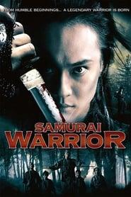 Δες το Samurai Warrior (2010) online με ελληνικούς υπότιτλους