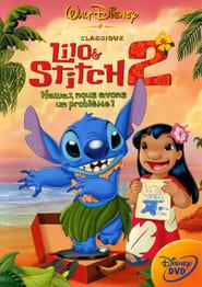 Lilo & Stitch 2: Hawaï, nous avons un problème!