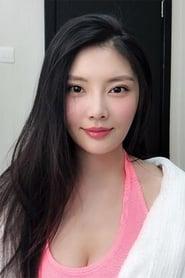 Raquel Xu is