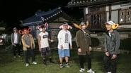 We Can See Korea Trip (2)