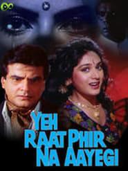 Yeh Raat Phir Na Aayegi 1992