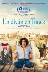 Un diván en Túnez (2019) Un divan à Tunis