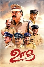 Unda (2019) Malayalam Full Movie Watch Online