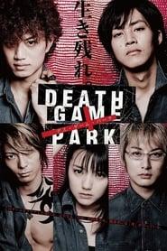 Death Game Park (2010)