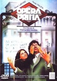 Opera Prima (1980)