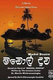 Madol Doova - මඩොල් දූව 1976