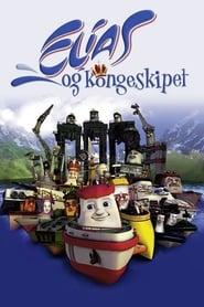 L'incredibile avventura del piccolo Elias (2007)
