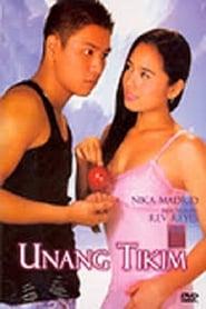 Watch Unang tikim (2006)