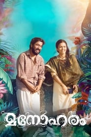 Manoharam (2019) Malayalam HDTVRip Full Movie Watch Online Free Download