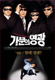 Marrying the Mafia 2002