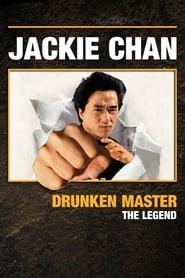Gucke Drunken Master