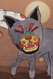 Black Cat (1972)