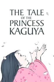 Poster The Tale of the Princess Kaguya 2013