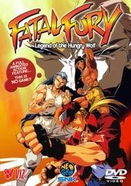 Fatal Fury: Rei dos Lutadores