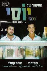 Yossi movie