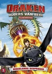 DreamWorks Dragons - Season 1 Episode 1 : How to Start a Dragon Academy