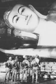 Burma War Record