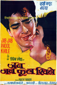 Jab Jab Phool Khile Filme de Streaming