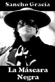 Poster La Máscara Negra 1982