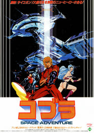 sehen Space Adventure Cobra STREAM DEUTSCH KOMPLETT ONLINE SEHEN Deutsch HD Space Adventure Cobra 1982 dvd deutsch stream komplett online