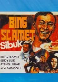 Bing Slamet Sibuk 1973