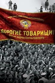 Caros Camaradas: Trabalhadores em Luta