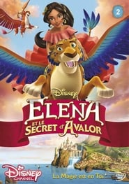 Elena et le secret d'Avalor (2016)