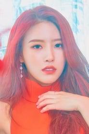 Lee Mi-joo