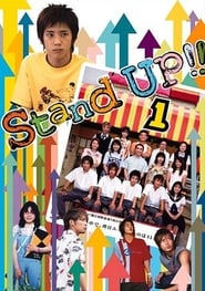 Stand Up!! 2003