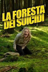 La foresta dei suicidi 2013